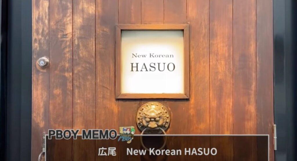 hasuo